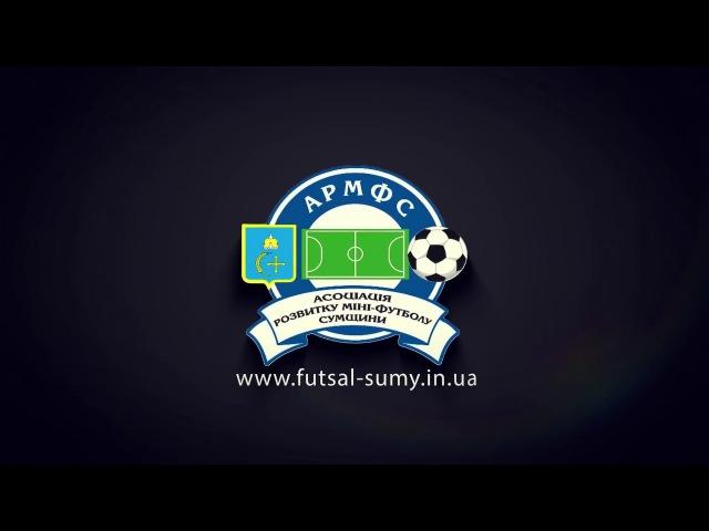Highlights Вища ліга АФС Насосэнергомаш 6 0 КомпСервис СумДУ 2 HighSportLive HSL