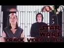 Star Wars The Last Jedi 6 Crack TFA {HUMOR}