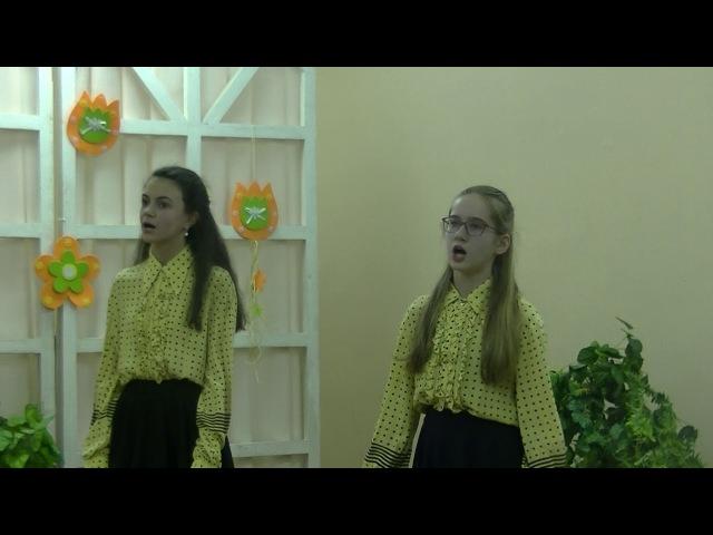 Настя Крымова, Олайа Мамбрилья-