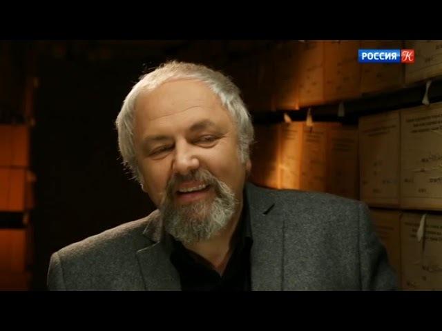 Политический бретер Александр Гучков. Дело № (2018)