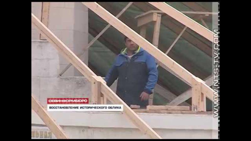18.01.2018 В Севастополе началась реконструкция Оборонительной башни Корниловского...