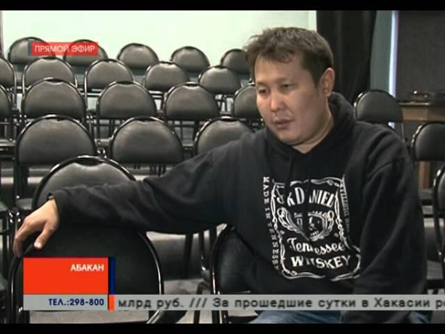 Хакасский театр им Топанова готовит премьеру спектакля Калека с острова Инишмаан