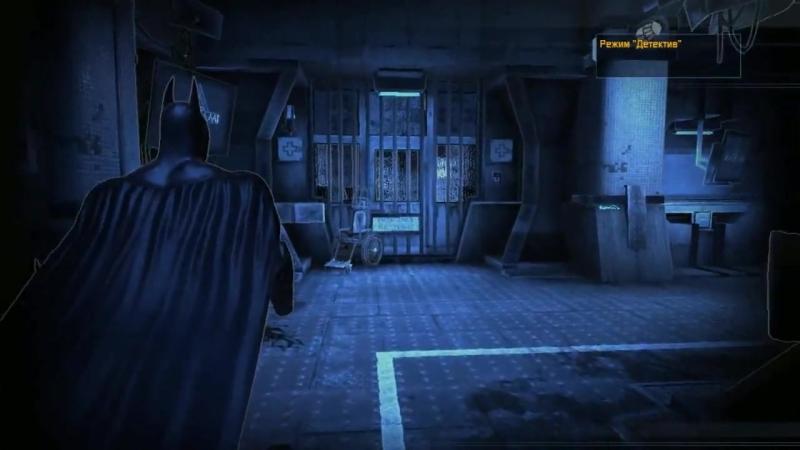 ПРОХОЖДЕНИЕ BATMAN:ARKHAM ASYLUM1 ПОБЕГ ДЖОКЕРА/JOKERS ROAD