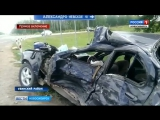 Трое взрослых и ребенок погибли в ДТП на трассе в Новосибирской области
