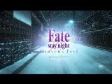 劇場版「Fatestay night[Heavens Feel]」絶賛公開中  CM第2弾