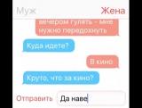 Любовь - это работа)