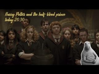 Гарри Поттер и Принц Полукровка. Harry Potter and the Half-Blood prince
