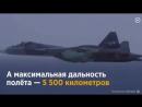 Незаметный для радаров, новый СУ-57