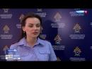 К работе над делом семьи каннибалов из Краснодара приступили эксперты-криминалисты