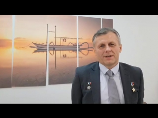 Космонавт Андрей Борисенко на финале акции