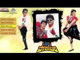 Aakhari Poratam 1988 Telugu Movie Full SongsJukebox Nagarjuna, Sridevi, Suhasini