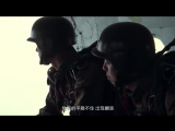 """""""神勇突击队"""" 伞兵降落"""
