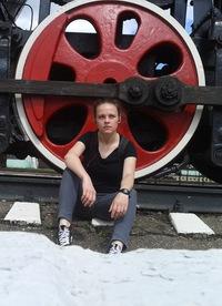 Регина Кокошникова