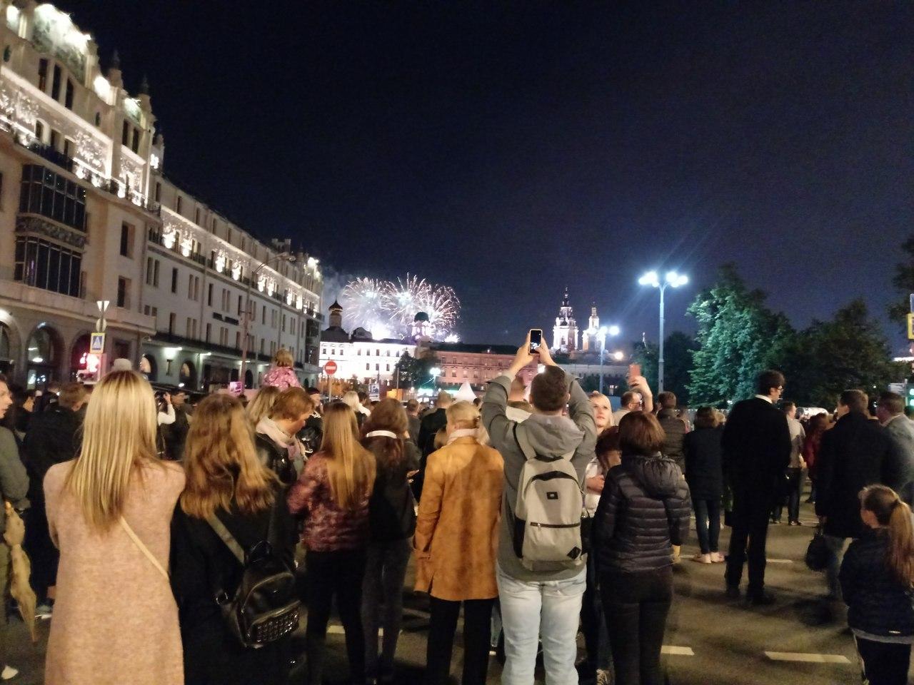 Гуляния на день города в Москве. Ложка дёгтя