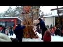 Сжигание Масленицы (18 февраля. Масленица у казаков в парке Дракино)
