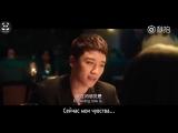 [ПЕРЕВОД] Трейлер к китайскому фильму