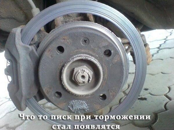 https://pp.userapi.com/c841136/v841136228/25ad0/q7bcD1witzA.jpg