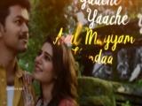 Film  -  Mersal                                            Song -  Neethanae Tamil Lyric Video Smart HD
