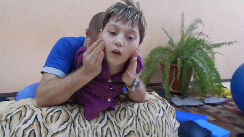 Александр Рябоконь – ЛФК, массаж, тейпирование