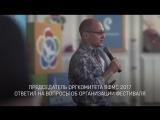 Сергей Кириенко на «Территории смыслов»