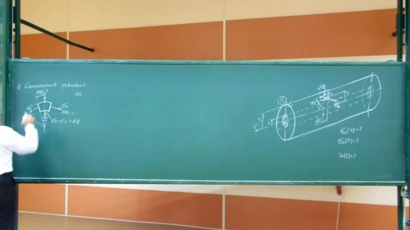 Лекция 33. Сопротивление материалов. (задача Лямэ, толстостенные трубы, теория)