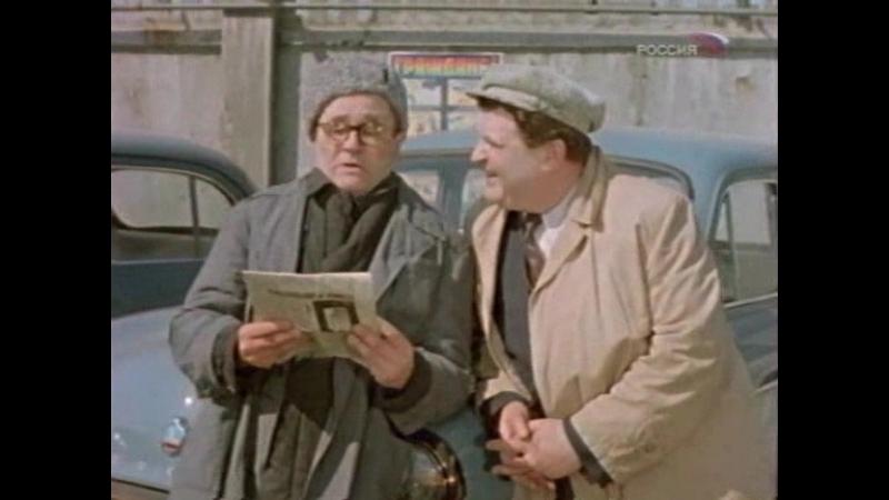 Накрыли сатирический киножурнал Фитиль 1962 год