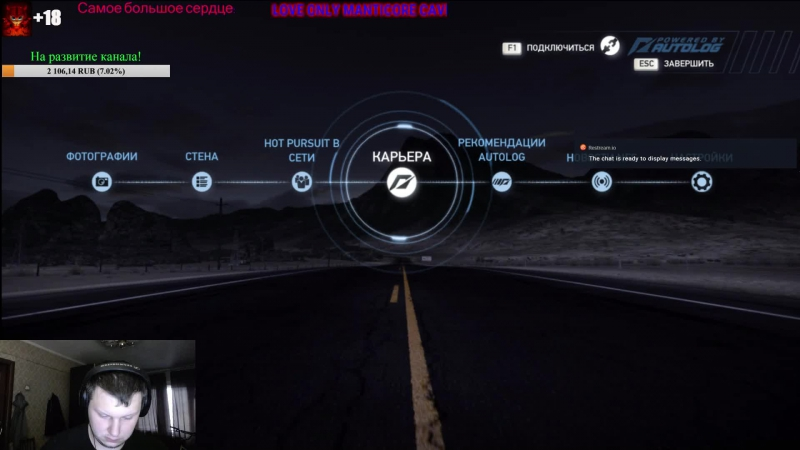 Euro Truck Simulator 2, EUROPA 2 Дорога дураков 31 (18)