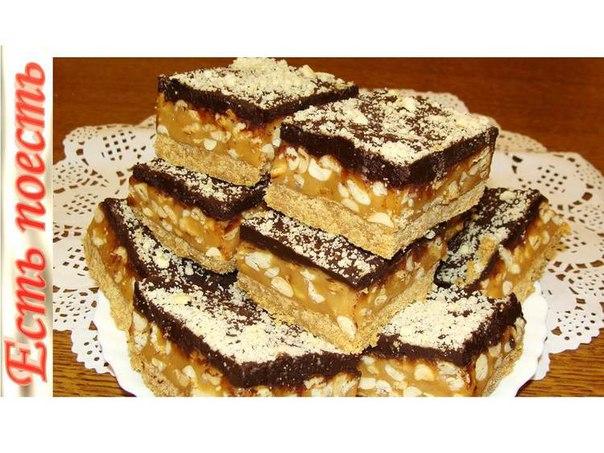 Печенье орех рск