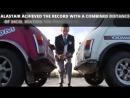 Британец попал в Книгу рекордов Гиннесса парковку 720p mp4