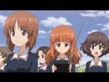 Girls und Panzer das Finale chapter 1 PV