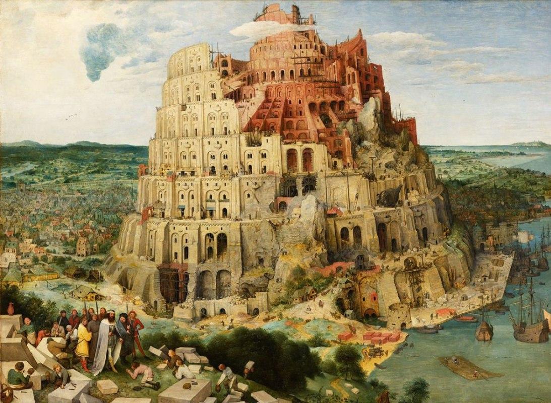 Две башни. Крупнейшая в истории выставка Брейгеля откроется в Вене осенью 2018 года