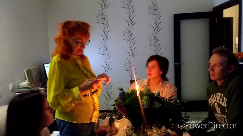 бабушка Майя Даше