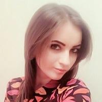 Елена Моргачёва