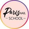 Школа (курсы) маникюра педикюра ParisNailSchool