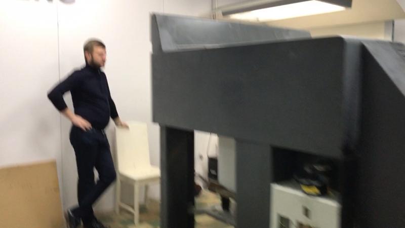 Печатная машина А2