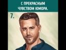 ТВ — Эти 8 мужских стрижек выдают характер хозяев с головой.