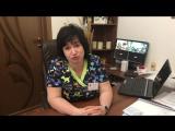 Лечение рака матки, шейки матки и рака кожи методом Фотодинамичсекая терапия. г. Ставрополь