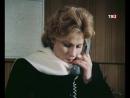 Визит к минотавру (1987) 5 серия