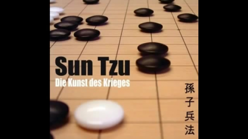 Die Kunst des Krieges - Sun Tzu - Hörbuch