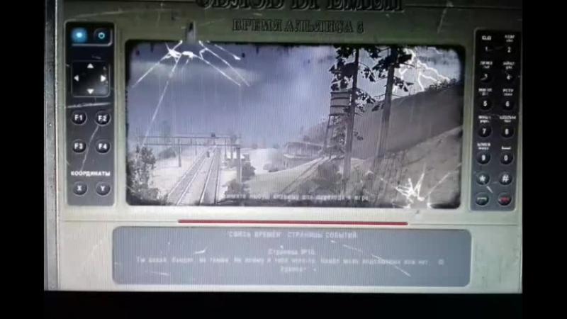 Stalker ВА3 (13) кейс с бункера и убийство сталкера