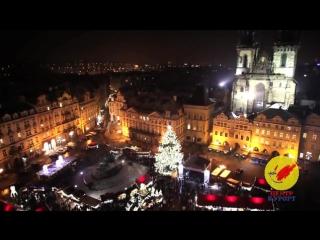 Прага в канун Нового года