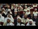 Кто они Ахлус-Сунна валь-Джама'а (Чеченская конференция) - Шейх Аль-Азхара