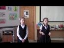 Серебренникова В и Гостюхина А 3 класс