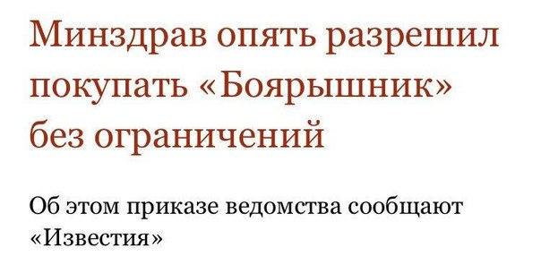 Пост для Игоря Бородина - https://vk.com/id191356571  ну и для некотор