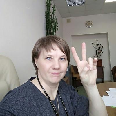 Алена Паньшина
