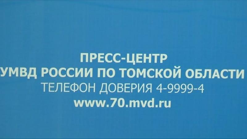 В Томской области подозреваемому в получении взятки избрана мера пресечения в виде заключения под стражу Komment_po_vzyatke_1902