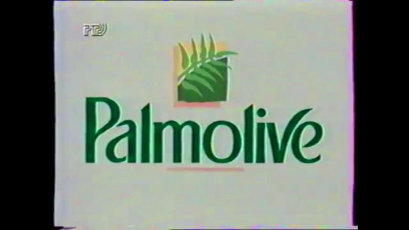 Реклама и анонс РТР 16 11 1996 Philips Philipshave Тиражный билет Palmolive Kettler Denim Cult Пемолюкс Небесные войны