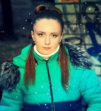Анюта Лобова