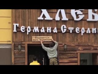 Герман Стерлигов - о Путине, геях и женской красоте _