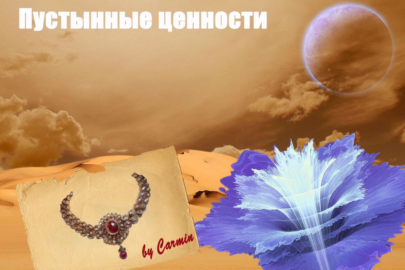 https://pp.userapi.com/c841136/v841136705/150d5/99RggERMdbg.jpg